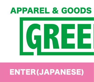 GREENBOY WEB STORE (JAPANESE)
