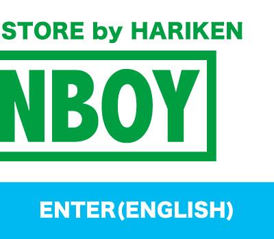 GREENBOY WEB STORE (ENGLISH)