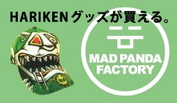 MAD PANDA FACTORY